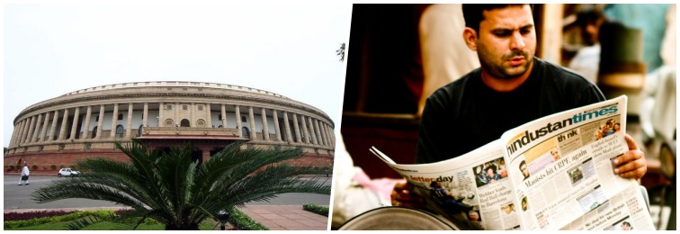 Lok Sabha Bags Apology from Hindustan Times, But Should MPs Use Privilege Motion to Police Media?